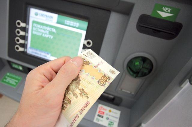 Количество платежей через банкоматы растет.