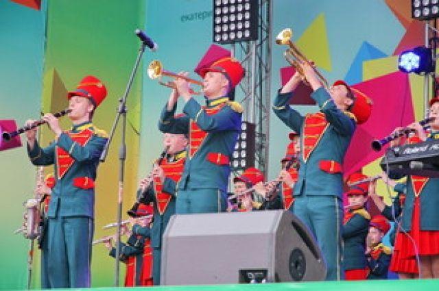 Культурная жизнь Екатеринбурга может пополниться еще одним фестивалем