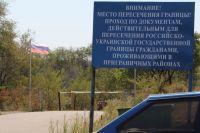 КПП на российско-украинской границе