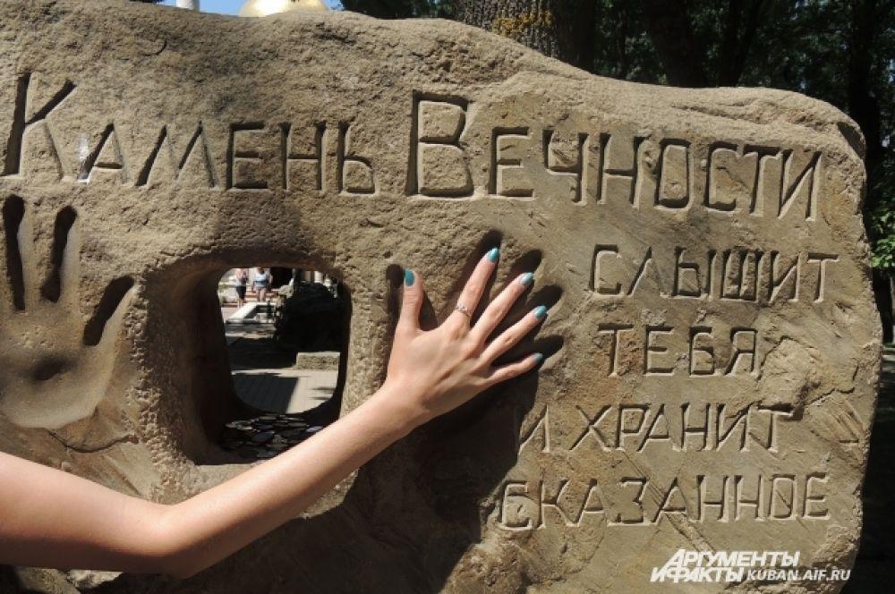 Камень недалеко от уголка Кавказа.