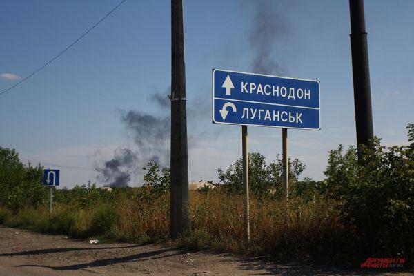 Всю неделю армия Украины наносила мощные удары артиллерии по городам ДНР и ЛНР.