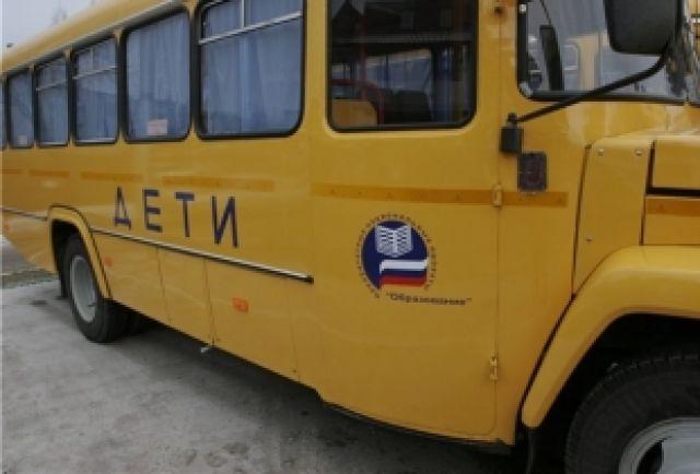 Для школьников из Паркового пустят автобус