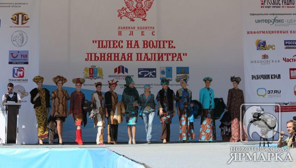 Коллекция Яблочко