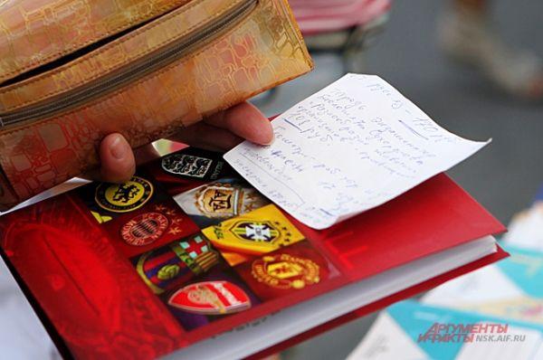 В руках у родителей будущих первоклашек - от руки набросанные прайс-листы на самое необходимое. Цен - даже на тетради - ниже 100 рублей не бывает.