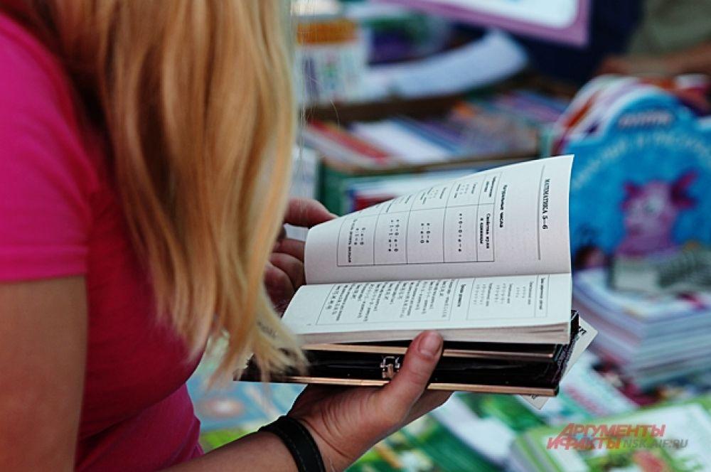 Но, какой бы ни была цена на товары для школяров, на школьных базарчиках можно встретить учеников всех классов.