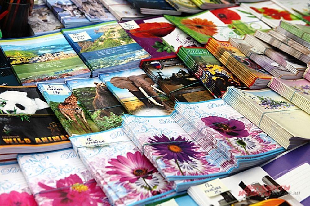 Ранец, в который можно сложить эти замечательные разноцветные тетради стоит от 1 до 4,5 тысяч рублей.