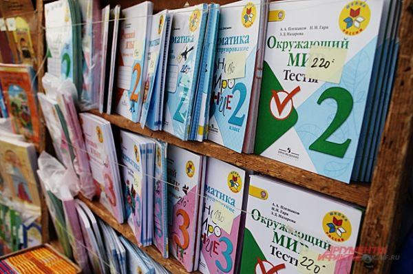 Тетради для второклашек: тесты по дисциплине «Окружающий мир» - 220 рублей, по «Математике» - 180.