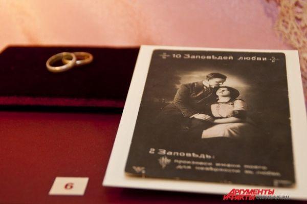Выставка «Свадьба: традиции и современность».