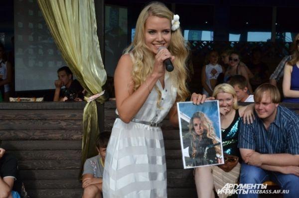 Ольга Кирина превратилась в ведущую телепрограммы «Индекс популярности».