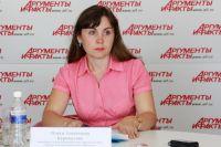 Ольга Курикалова