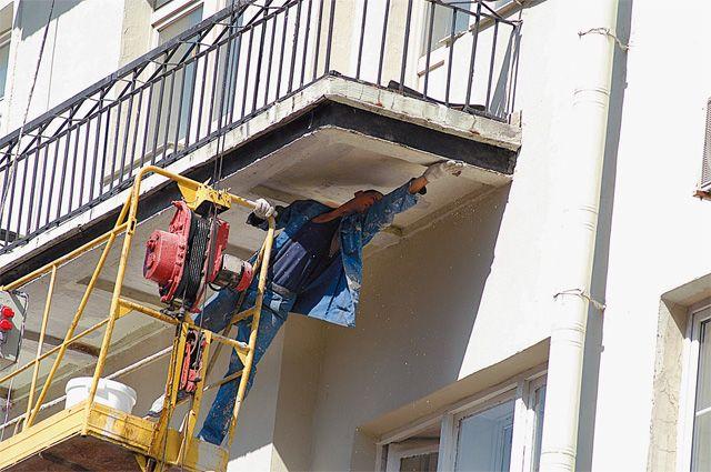 Капитальный ремонт многоквартирного дома.