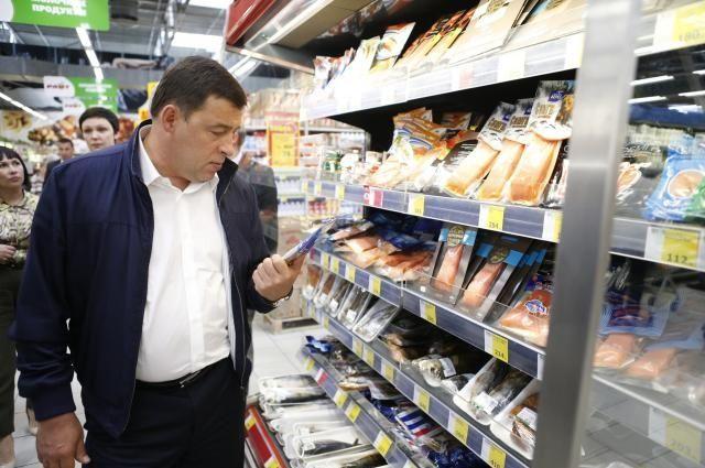 Евгений Куйвашев не заметил в магазинах Екатеринбурга роста цен на продукты