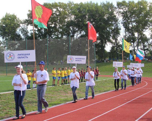 Участники соревнований из различных регионов России