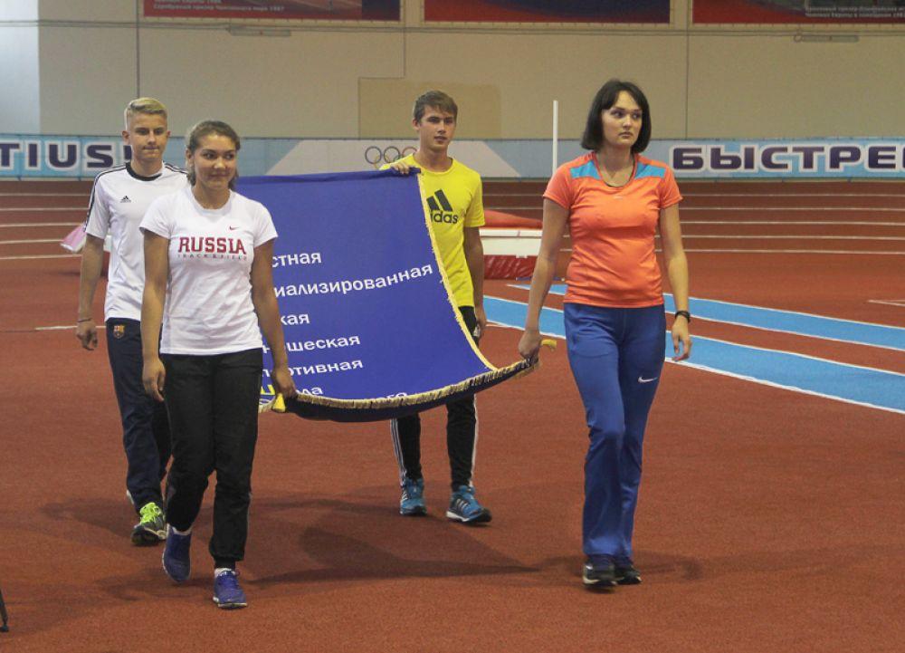 Знамя спортшколы