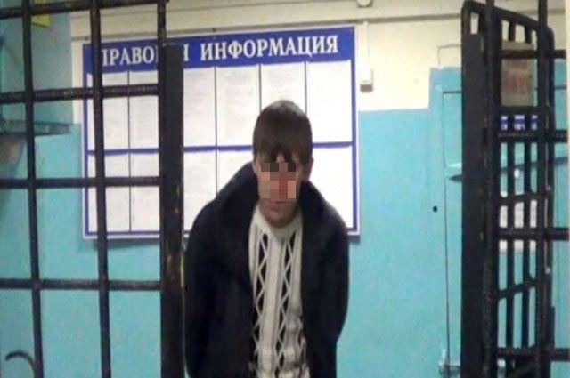Грабитель задержан.
