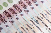 Приумножить деньги помогут в КПК «Золотой Фонд».