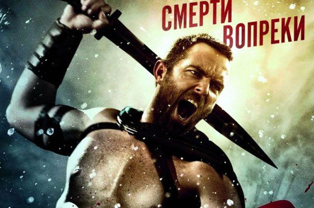«300 спартанцев» - лидер рейтинга по количеству запросов новосибирцев.