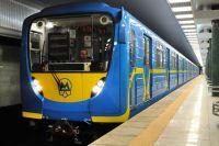 Вагон киевского метро на одной из станций