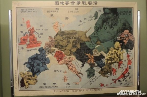 Так в годы войны выглядела символическая карта Европы.