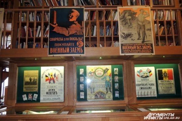 В зале эстампов представлены пропагандистские плакаты.