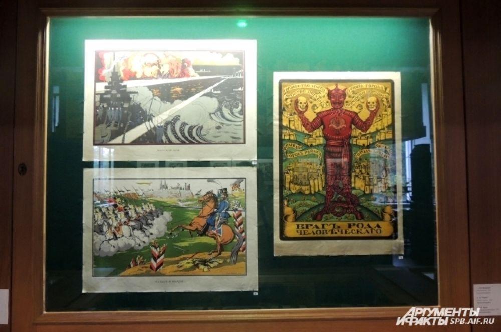 Выставка рассказывает о различных сторонах жизни в годы войны.