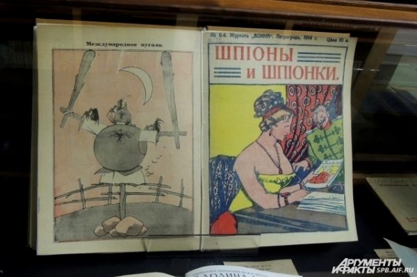 На выставке представлены уникальные экспонаты.