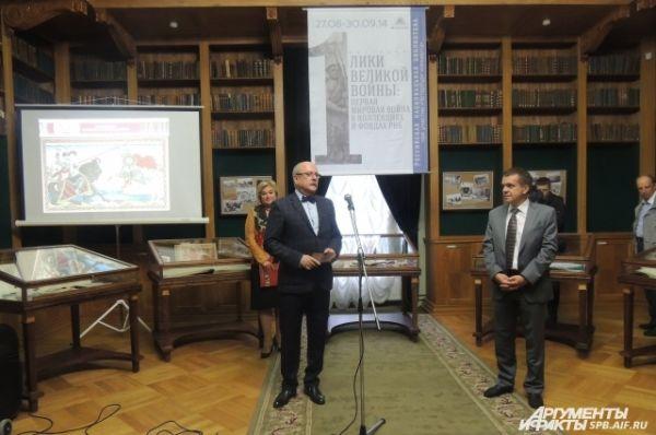 Алексей Емельянов прочитал стихи Николая Гумилева.