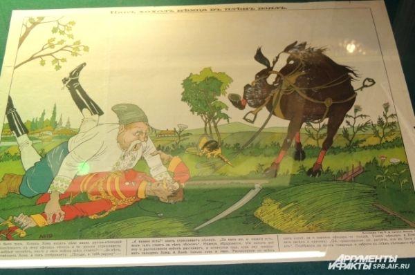 На этой карикатуре изображен украинец, берущий в плен немца.