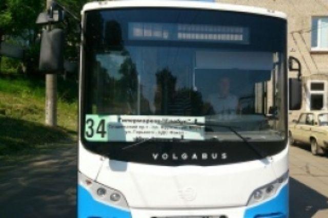 Автобус на газомоторном топливе.
