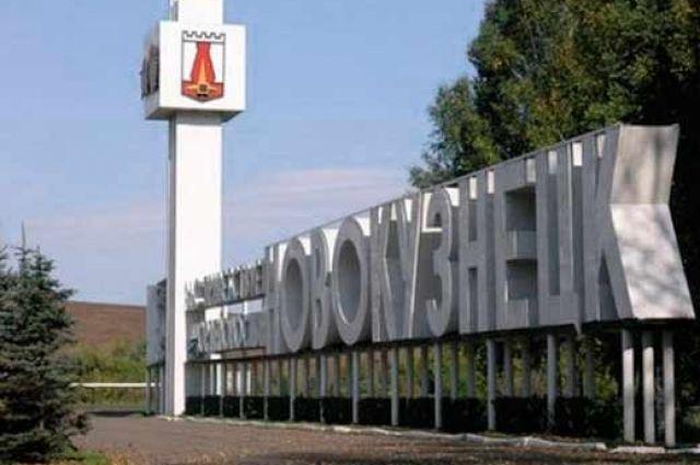 Новокузнецк в 2014 году стал столицей праздника.