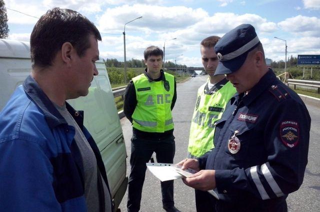 Где в белгороде проверить неуплаченные штрафы