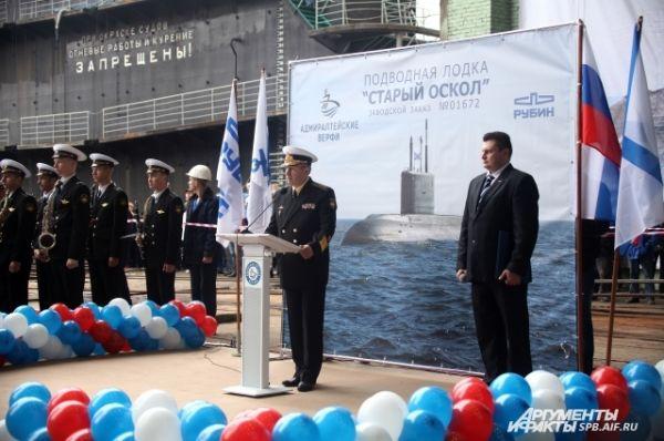 Как сообщил Виктор Чирков, к концу 2016 года Старый Оскол будет полностью готов для передачи Черноморскому флоту.