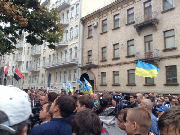 Митинг под Администрацией президента