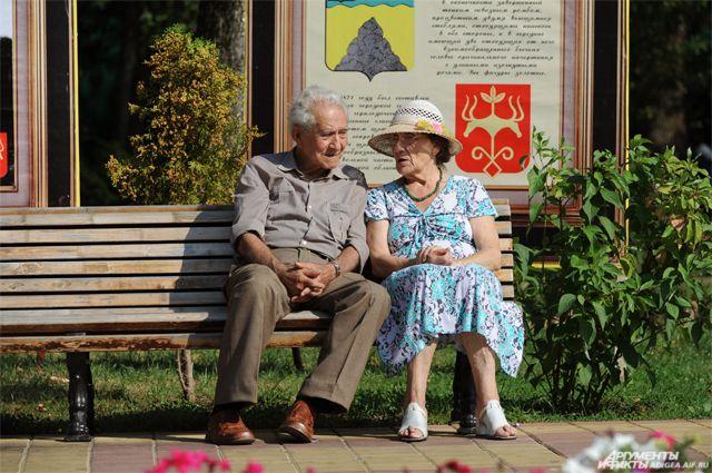 Празднование регионального Дня пенсионера продолжится месяц