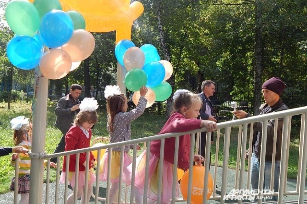 После торжественного открытия дети смогли вдоволь наиграться