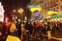 Консульство РФ в Харькове