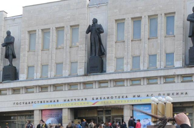 «Пушкинка» приготовила много интересного.