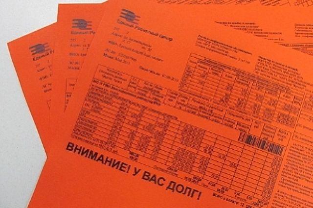 Часть жителей Екатеринбурга получит цветные квитанции за ЖКХ