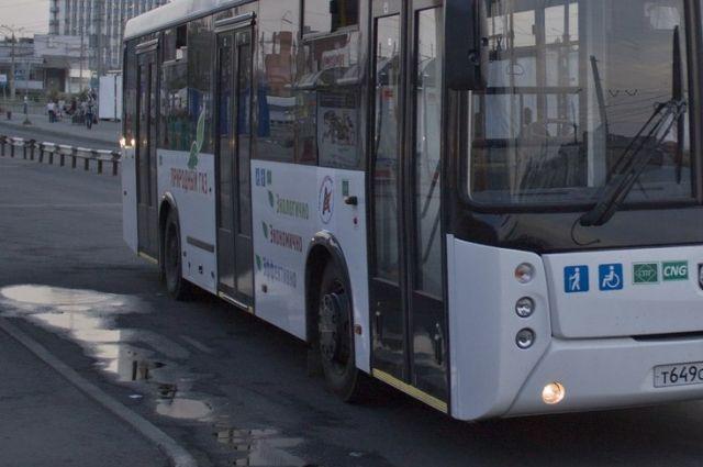 Ставрополь ярославль расстояние автобус