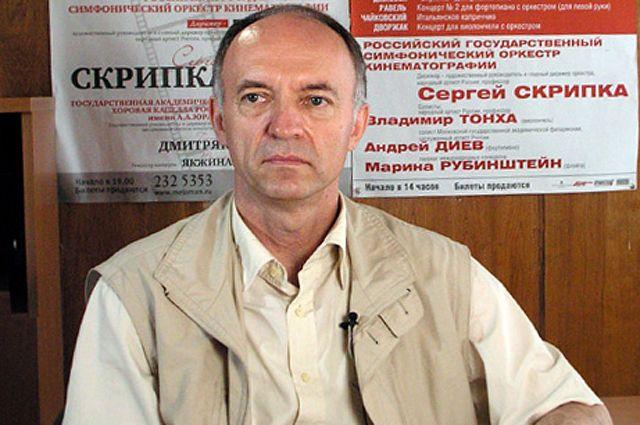 Сергей Скрипка.