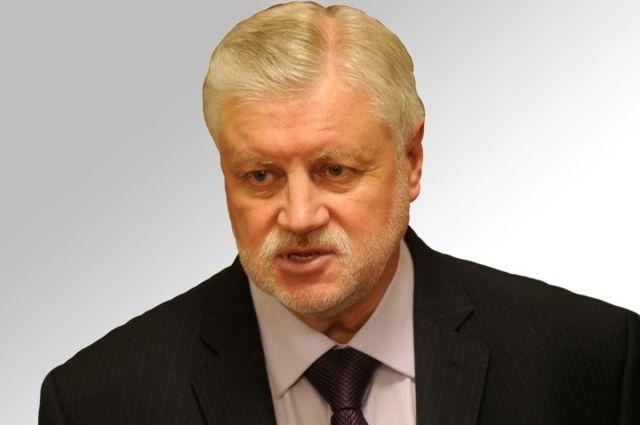 Сергей Миронов.