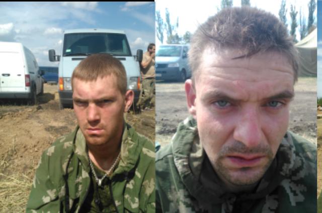 Задержанные российские