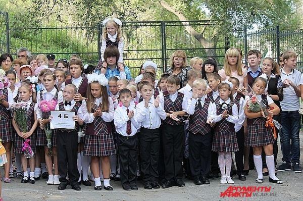 Во дворе собрались младшеклассники, было несколько тесновато.