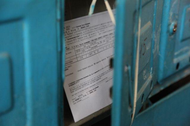 Единую квитанцию на коммунальные услуги начнут получать омичи.