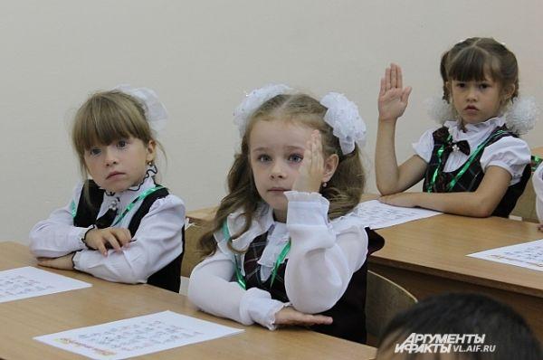 Первые вопросы учителя - так хочется на них ответить!