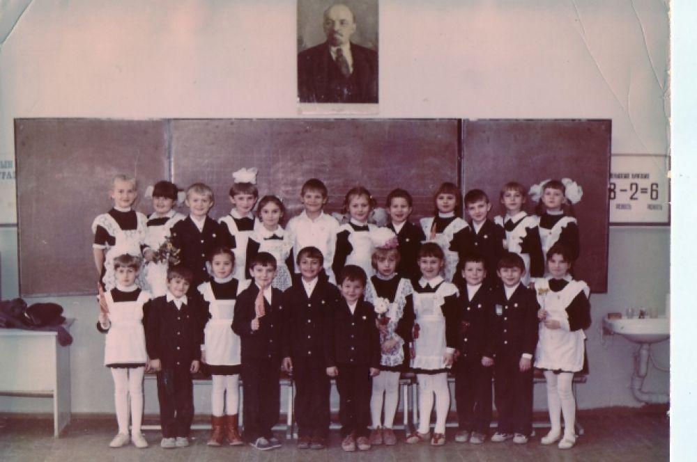 1986 год.