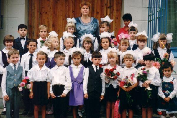 1995 год.