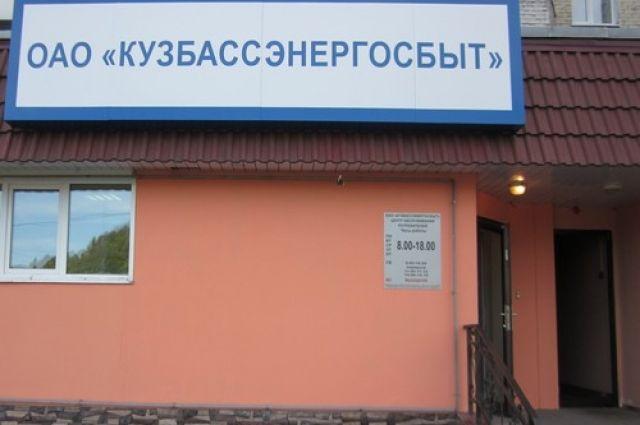 Новый офис расположен в западном районе города, в шаговой доступности от автобусной остановки.