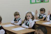 Омские дети пошли в школу.