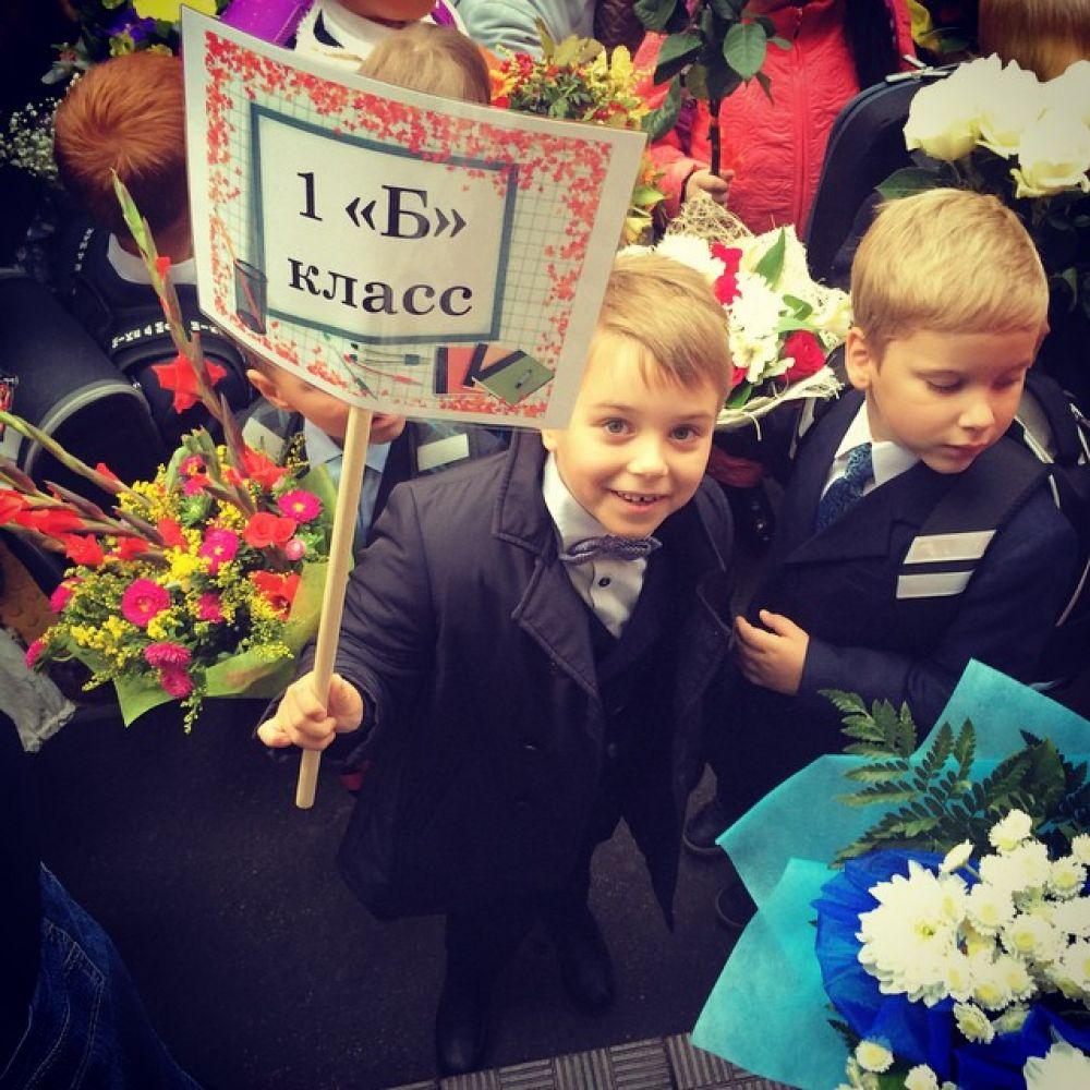 Сын Полины Гагариной пошел в первый класс